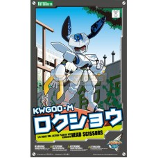 Medabots DS KWG00-M Head Scissors